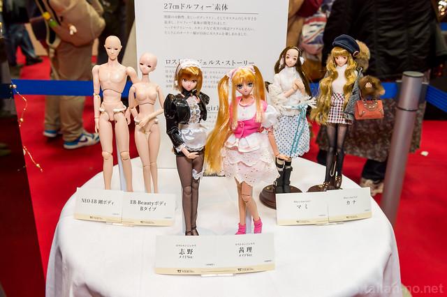 DollsParty30-20131222-DSC_6256