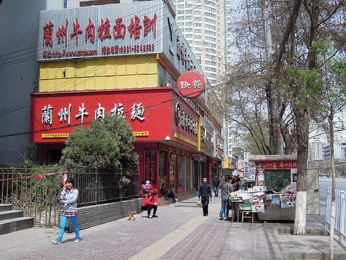 蘭州牛肉拉麺店