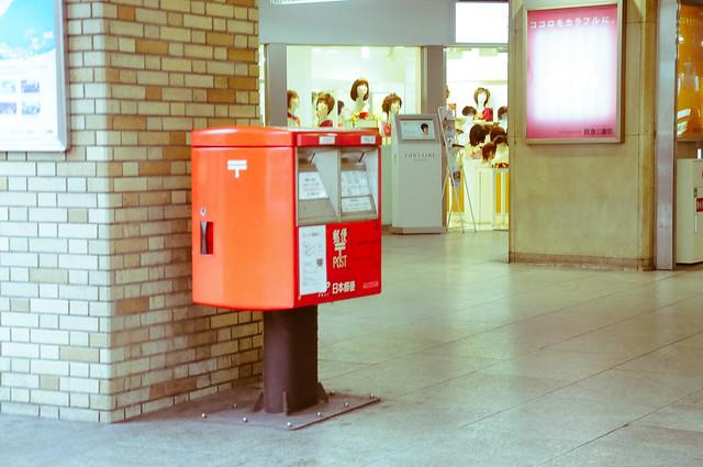 0626-Japan