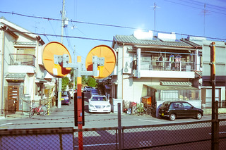 1208-Japan