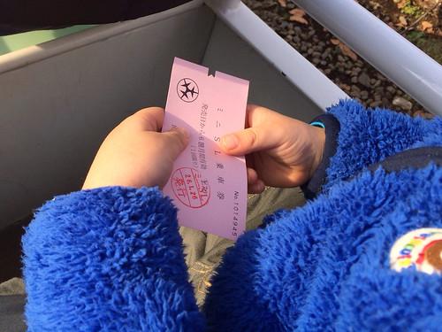 世田谷公園でミニSL 2014/1/26