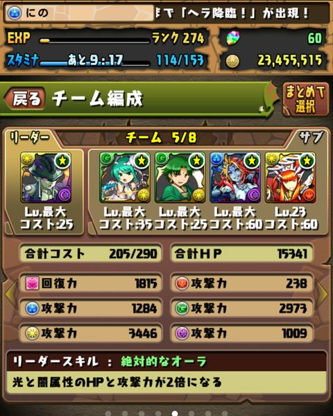 1Screenshot_2014-01-30-10-37-24
