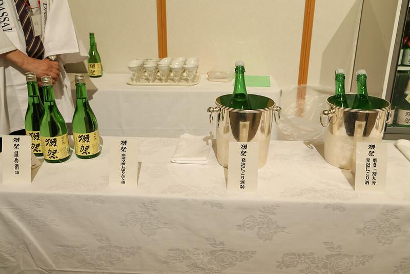 tokyo-dassai-23