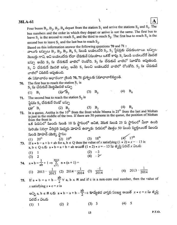 Icet Question Paper 2013 Solved Aglasem Admission