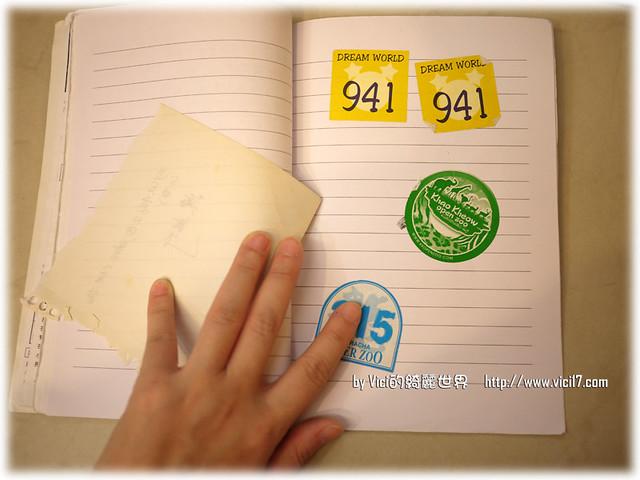 0501自製旅遊手冊026