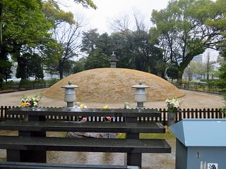 Image of hypocenter. japan memorial hiroshima mound bomb atomic