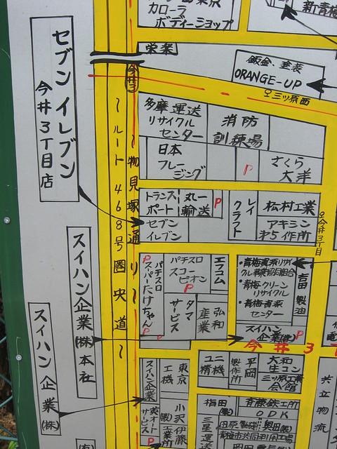圏央道 青梅市内 (12)