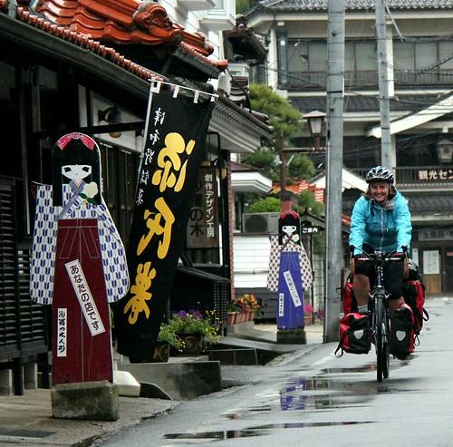 Tsuwano in the rain