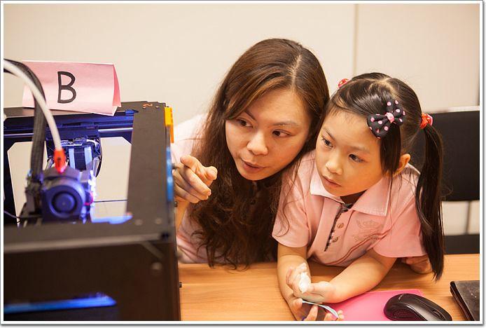 3D列印(14)