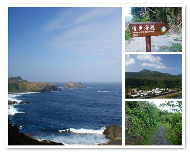 【台東綠島】好展望的觀海步道、直接駛終點的過山古道