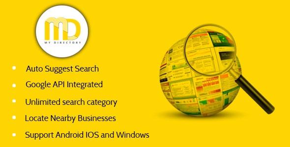 My Directory App