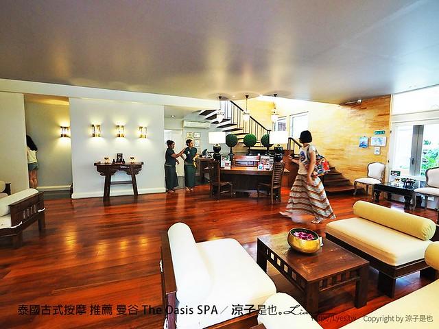 泰國古式按摩 推薦 曼谷 The Oasis SPA 30