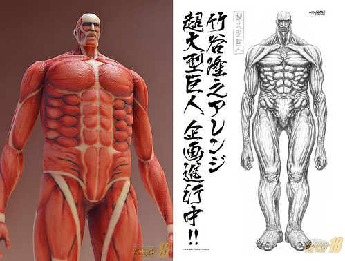 ATTACK-ON-TITAN-COLOSSAL-TITAN-FIGMA