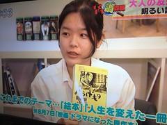 RKB毎日放送「今日感テレビ」に代表 藤本が取材されました