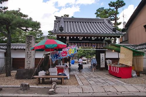【写真】2013 行事 : 上善寺・六地蔵巡り/2020-10-19/IMGP1415