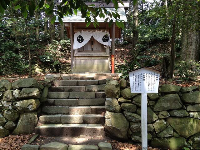 南宮山 高山神社