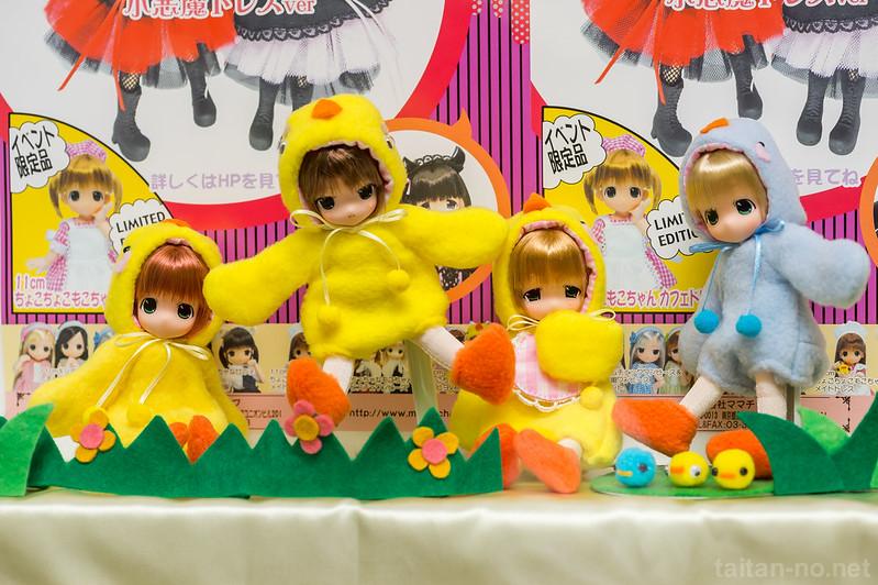 DollShow38-02_ママチャップトイ-DSC_2697