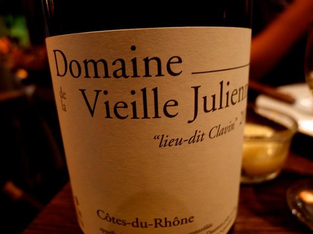 赤ワインは、Côtes du RhôneのDomaine de la Vieille Julienne。