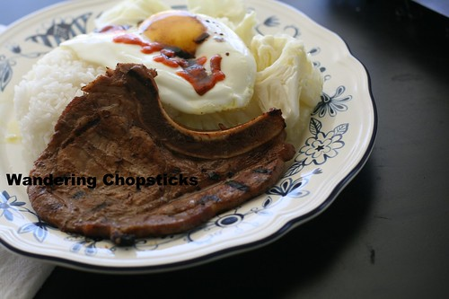 Thit Suon Nuong (Vietnamese Grilled Pork Chops) 2