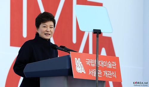 Korea_President_Park_MMCA_02