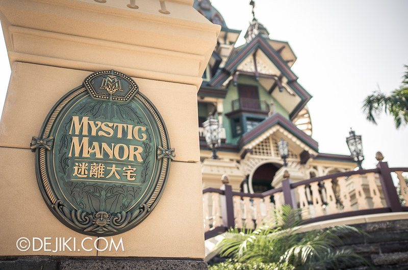 Mystic Manor - A familiar plaque