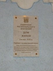 Photo of plaque number 28289