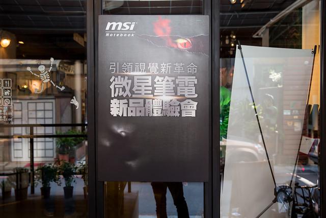 專業繪圖 & 電競 – 微星筆電新品體驗會 @3C 達人廖阿輝