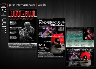 East End International Guitar Festival en Tokio