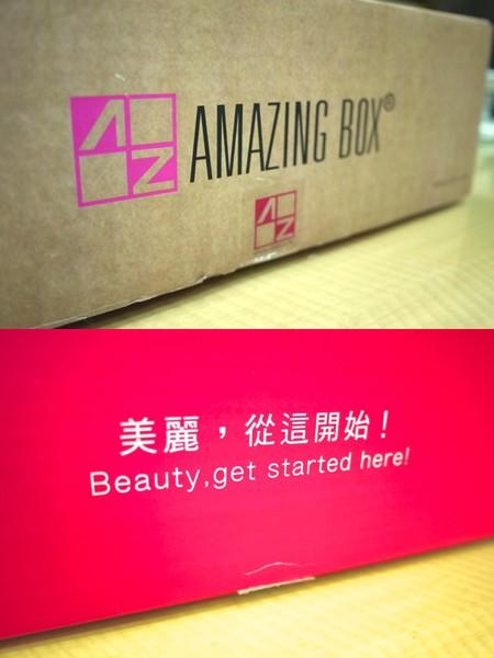 美妝盒|AZBOX♥.讓你直呼WOW~AMAZING!