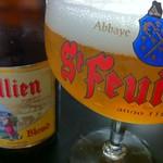 ベルギービール大好き!!サン・フーヤン・ブロンド  (フューリエン ブロンド) St feuillien BLOND