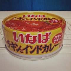 food, tin can, dessert,