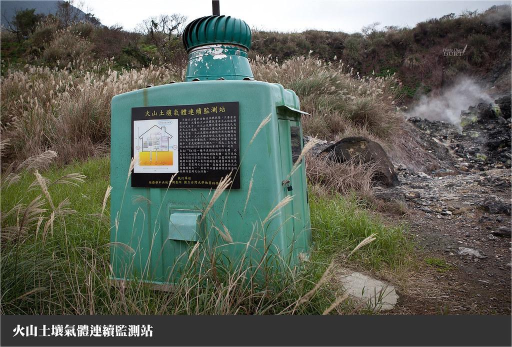 土壤火山氣體連續監測站