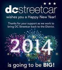 Happy New Year! 2014 is going to be big.