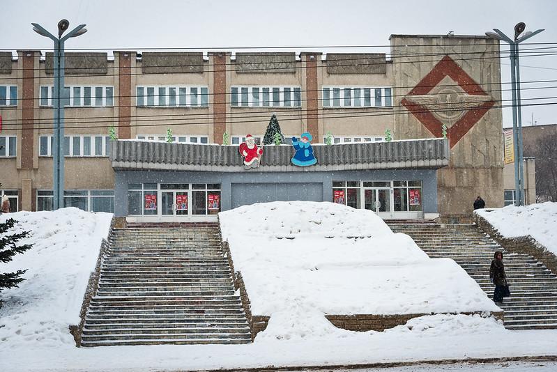 Киров-2-2
