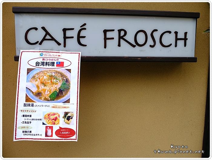 Frosch (2).jpg