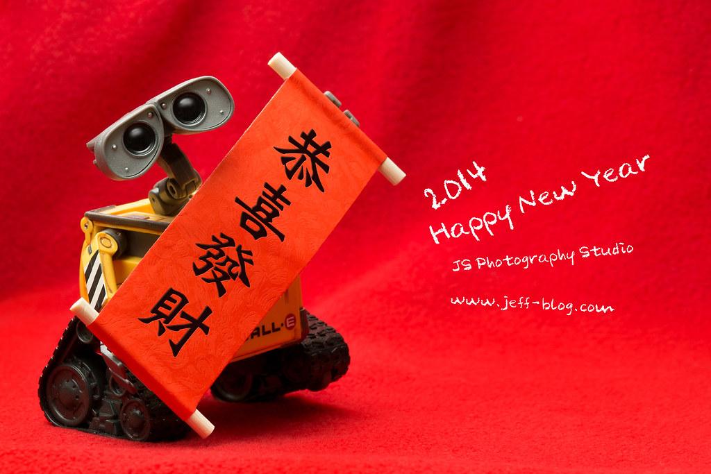 新年快樂!!!