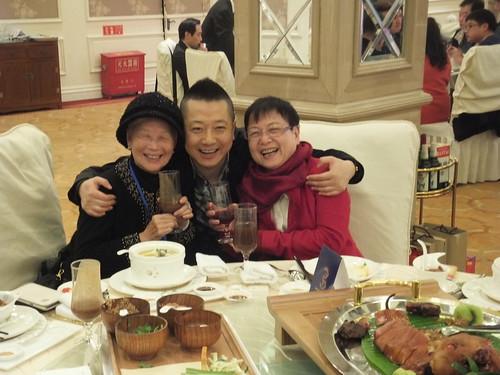 北京海峽兩岸美食文化論壇 170