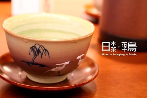 日本茶 花千鳥(49)