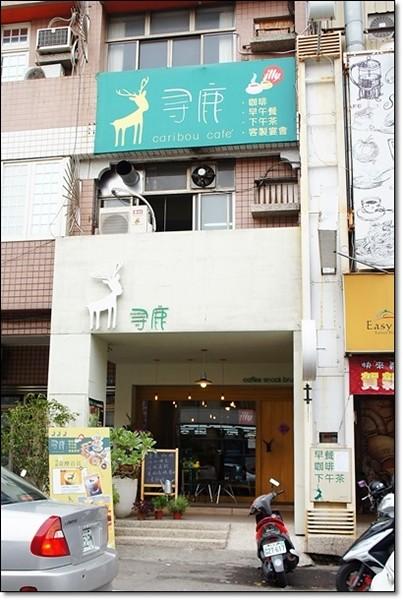 Caribou Cafe (2)