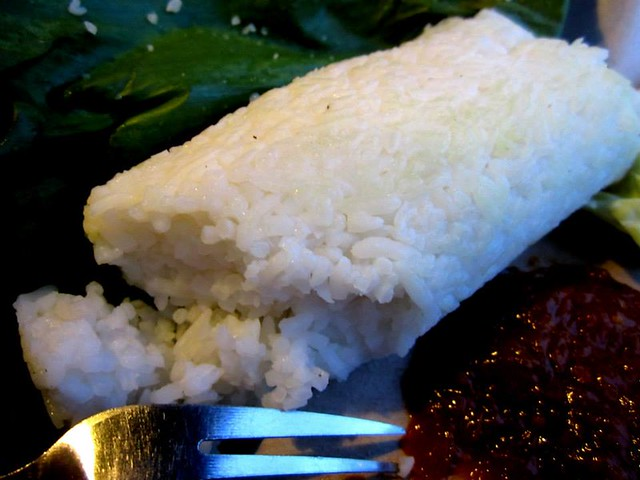 Rice in  banana leaf