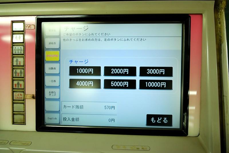 DSC_4845