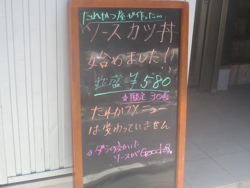 どんき(江古田)