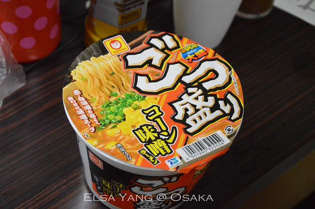 大阪osaka超市090