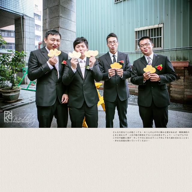 20140519PO-028
