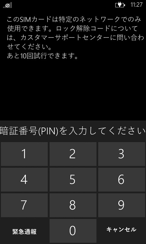 wp_ss_20130720_0001