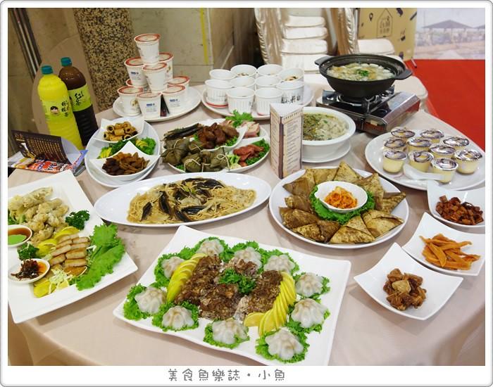 【活動】2016台南美食節/功夫點心宴