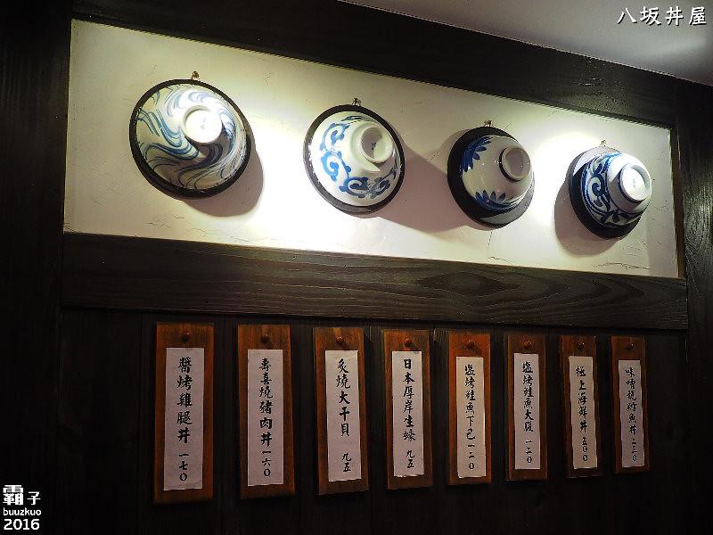 30554421795 07b1f03fc6 b - 八坂丼屋,大遠百內優於美食街的丼飯專賣店~