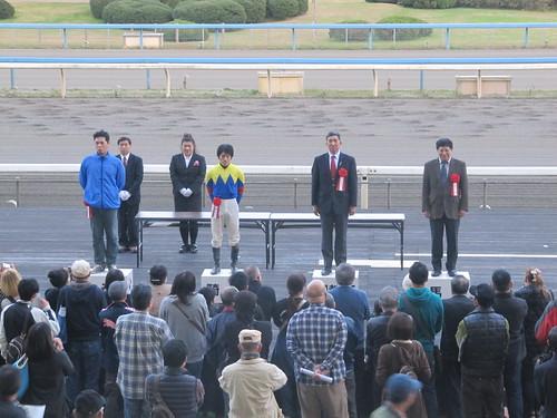 金沢競馬場の北國王冠表彰式