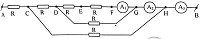 Phân loại mạch điện, phương pháp vẽ lại mạch điện chứa điện trở.