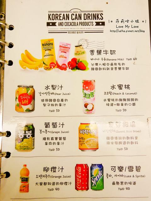 台北東區忠孝復興站韓國韓式料理餐廳美食推薦 (8)